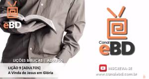 LIÇÃO 9 [ADULTOS] -A Vinda de Jesus em Glória-Escola Dominical EBD